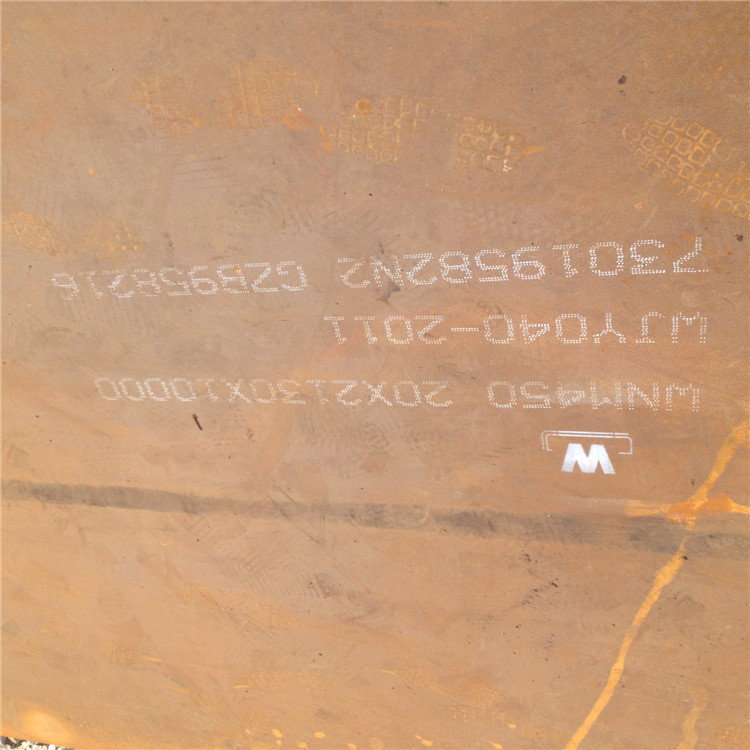 河南舞钢NM450耐磨钢板厂家现货价格