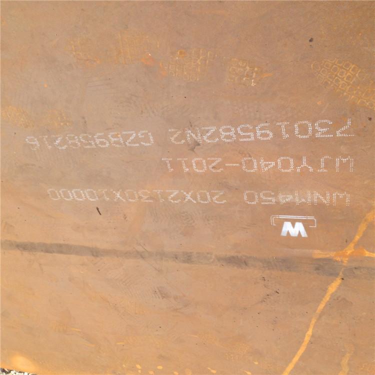 湖南新余NM450耐磨钢板厂家直销