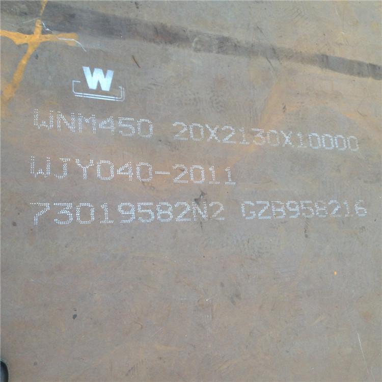 广州新钢NM450耐磨板可当天提货