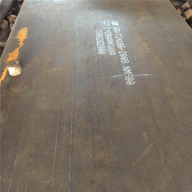 三亚新钢NM450耐磨板专业生产厂家