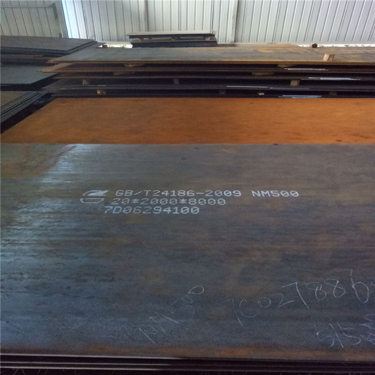 广州莱钢耐磨钢板NM500厂家销售