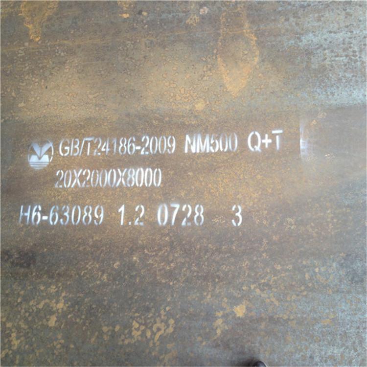 河南NM450耐磨板专业生产厂家