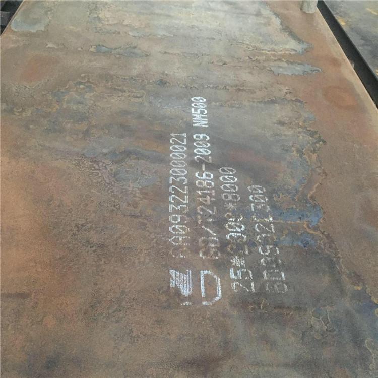 湖南莱钢NM500耐磨板厂家批发商