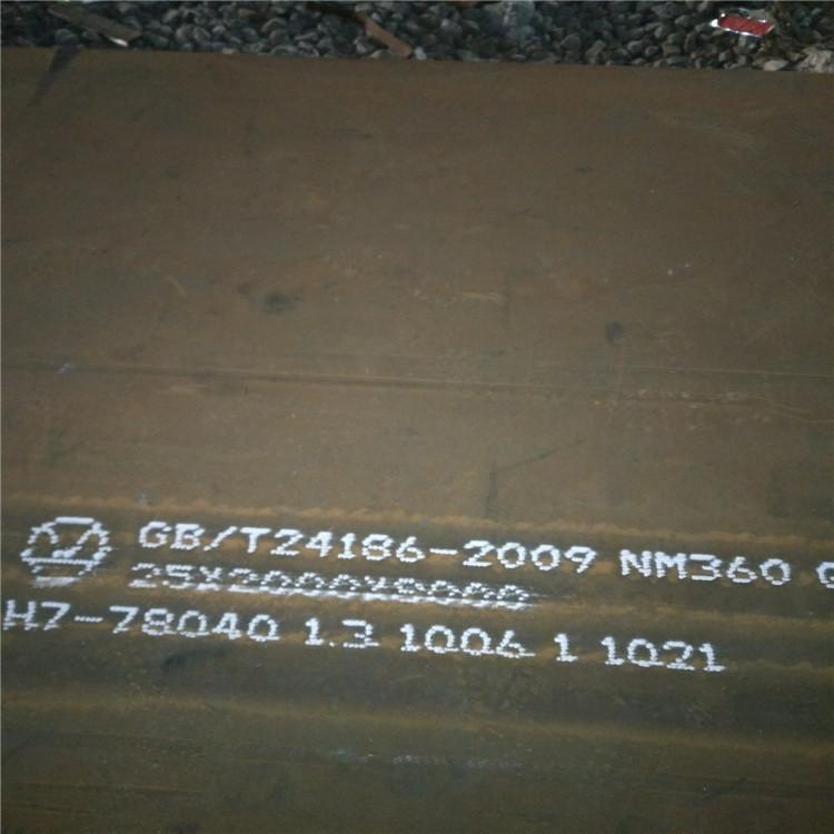 河南NM360耐磨钢板供货速度快