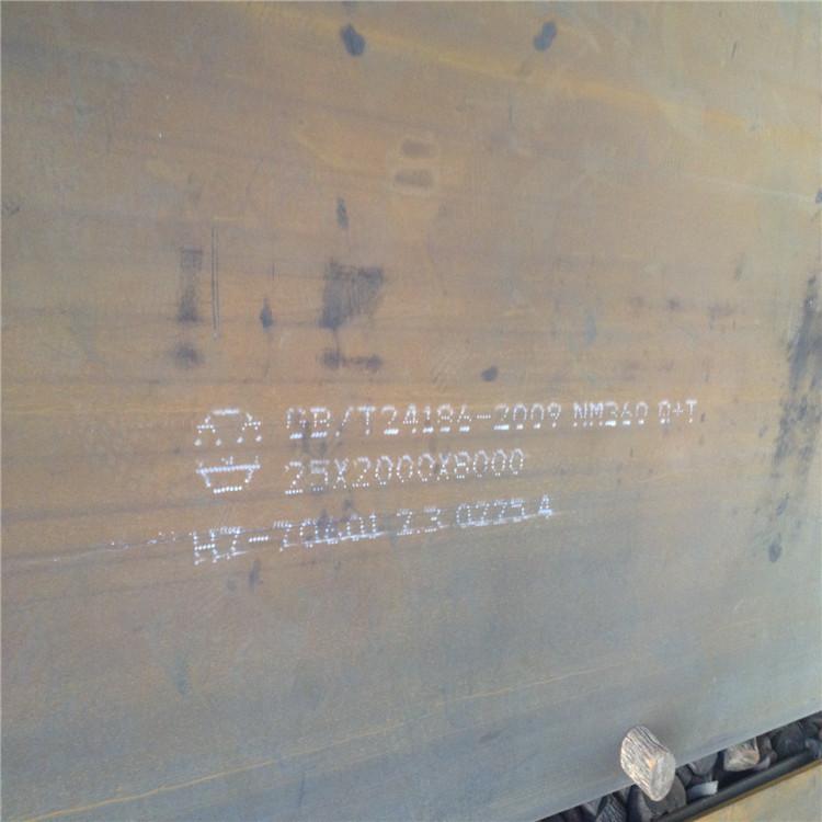 三亚NM360耐磨板质量好