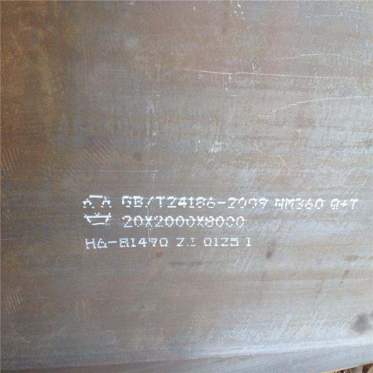 广州莱钢耐磨板NM360厂家