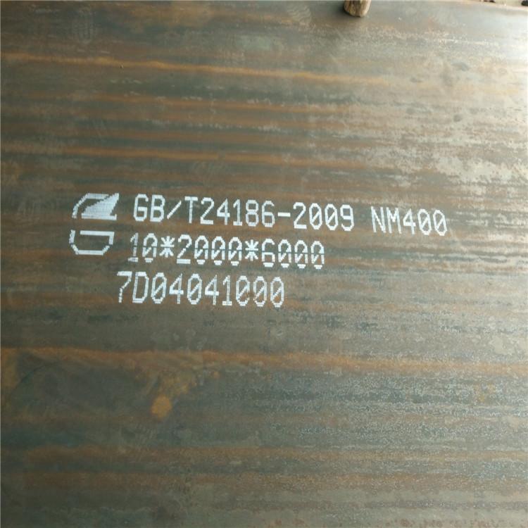 三亚莱钢NM400全国配送