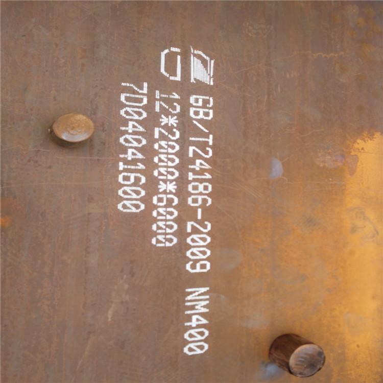 三亚莱钢NM400耐磨钢板全国配送