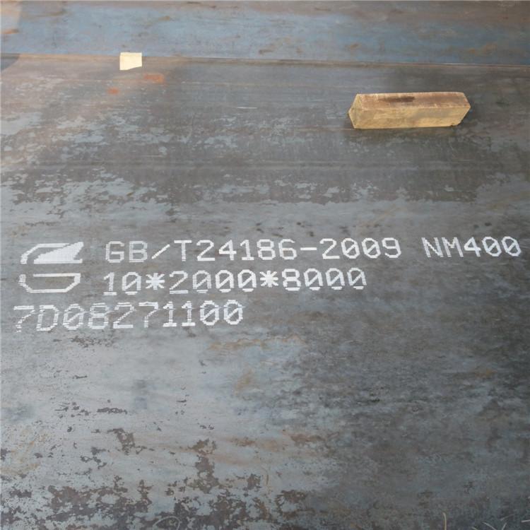 河南莱钢耐磨钢板NM400山东代理商