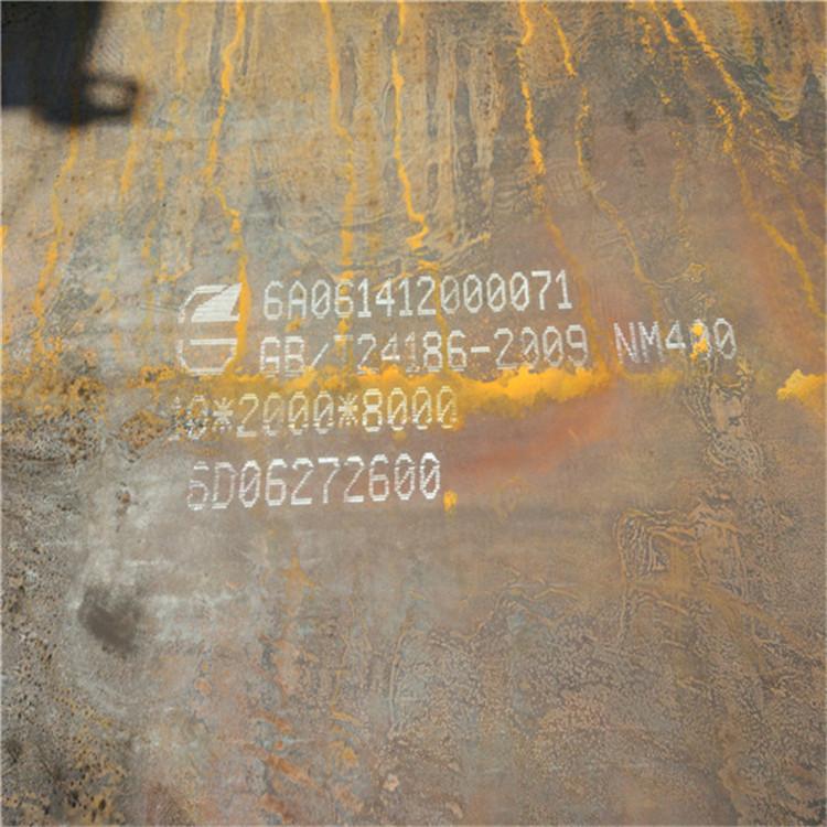 湖南舞钢NM400耐磨钢板全国配送