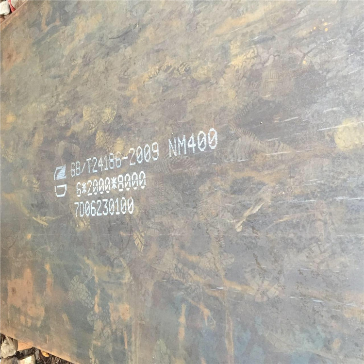 河南舞钢NM400耐磨板厂家促销