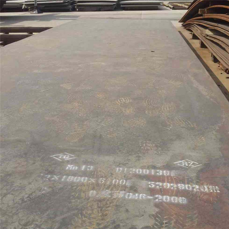 湖南Mn13耐磨板厂家优质供应商